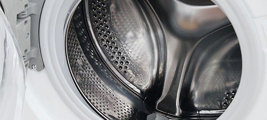 Ремонт стиральных машин Евронова