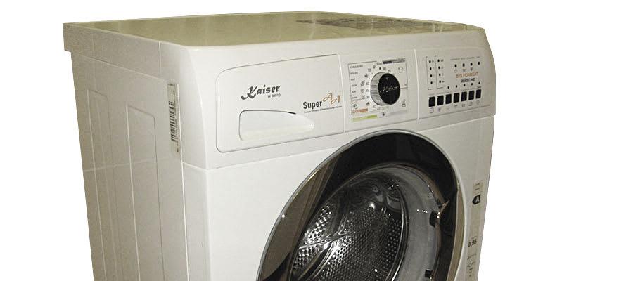 Ремонт стиральных машин Кайзер